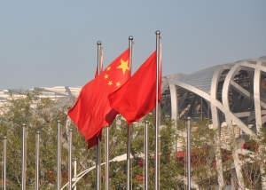 Chinese national flag and Bird's Nest stadium, viewed from the Convention Center