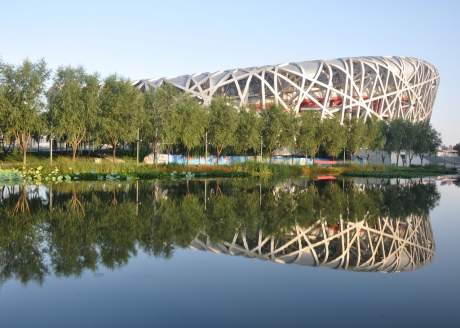 Bird's Nest Stadium in Beijing